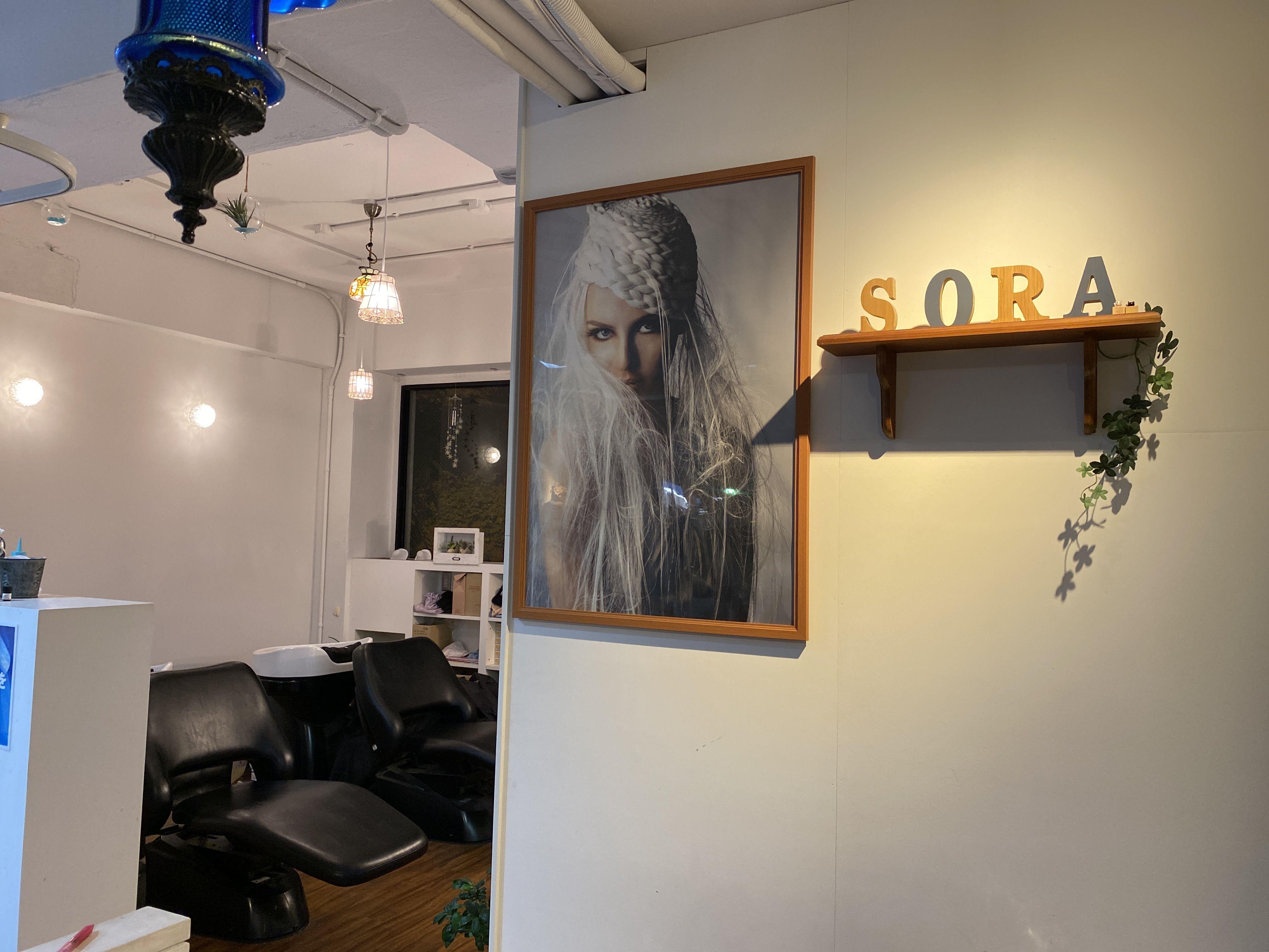 hair factory SORA